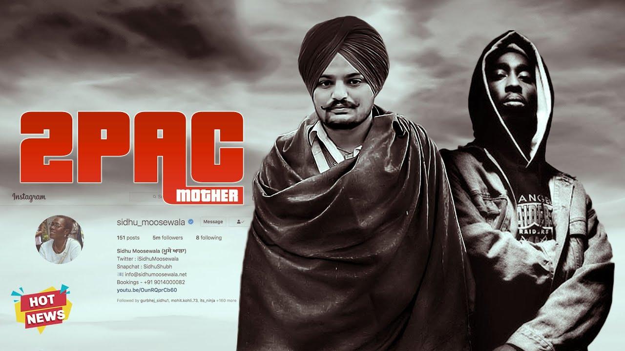 Sidhu Moose Wala | 2 Pac | Mother | 5911 - Jatinder Gagowal | Ammy Virk | News | New Punjabi Songs