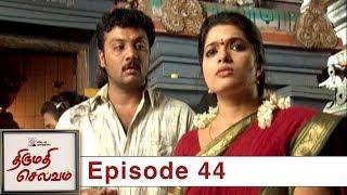 Thirumathi Selvam Episode 44, 25/12/2018 #VikatanPrimeTime
