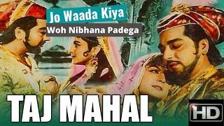 Jo Wada Kiya Woh Nibhana Padega    Taj Mahal (1963)    Mohammed Rafi & Lata Mangeshkar