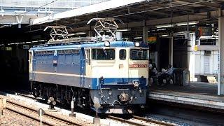 2018/07/20 【単機回送】 JR貨物 単8584レ EF65-2074 大宮駅 | JR Freight: EF65-2074 at Omiya