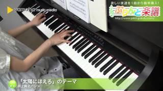 使用した楽譜はコチラ http://www.print-gakufu.com/score/detail/46364...