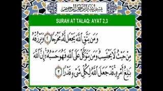 Ayat 1000 Dinar Surah AT TALAQ 2 3   YouTube