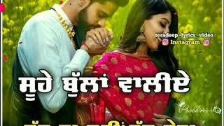 Suhe Bullan Waliye | Sippy Gill | Whatsapp Status | Tera Deep | Yellow music