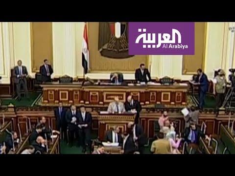 البرلمان المصري يقر قانونا يحمي قادة الجيش من الملاحقة القضائية  - نشر قبل 8 ساعة