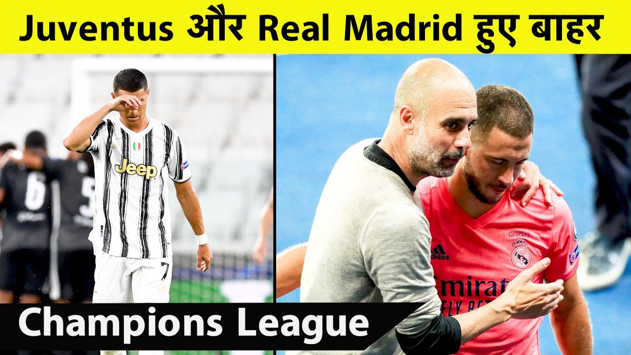 Champions League: Cristiano Ronaldo and Juventus knocked out ...