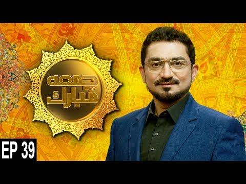 Jumma Mubarak | Episode 39 | TV One Islamic Show | 12th January 2018