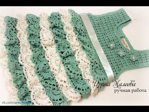 #Crochet Patterns| #Free |crochet baby dress| 2559