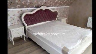 Спальня Софи, Китай(, 2013-07-04T16:48:42.000Z)
