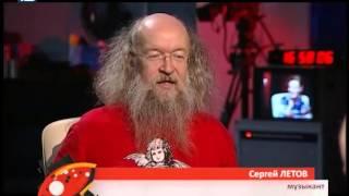 Сергей Летов на 12 Канале (22.03.2015)