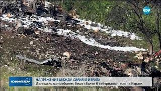Напрежение между Сирия и Израел - Новините на NOVA (10.02.2018)