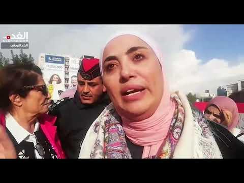 تظاهرة قرب الدوار الرابع لمجابهة  العنف ضد المرأة  - نشر قبل 14 ساعة