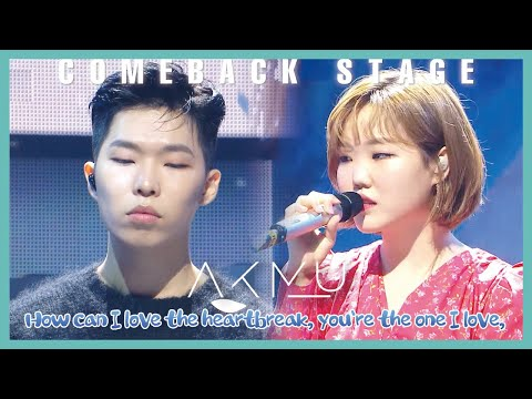 [Comeback Stage] AKMU - How Can I Love The Heartbreak, You`re The One I Love, Show Music Core 190928