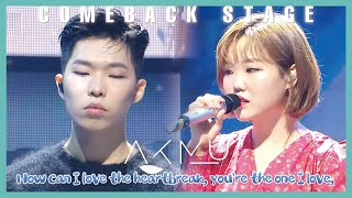 Download Mp3  Comeback Stage  Akmu - How Can I Love The Heartbreak, You`re The One I Love, Sh