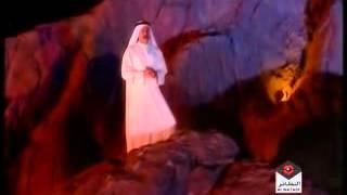 عبدالكريم عبدالقادر - أحبك - YouTube.flv