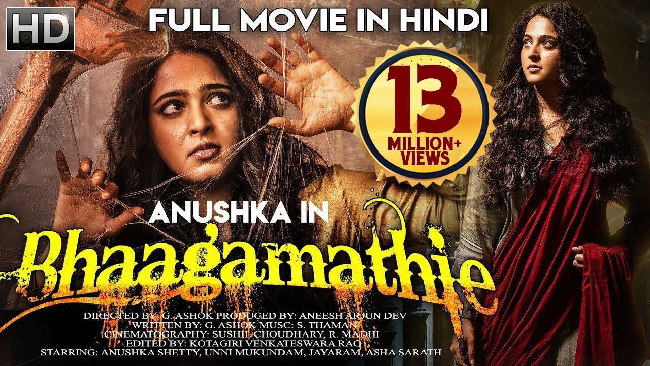 Bhaagamathie (2018) NEW RELEASED Full Hindi Dubbed Movie | Anushka Shetty,  Unni Mukundan
