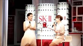 東京・表参道ヒルズで行われたマックスファクター『SK-II ピテラ パーク...
