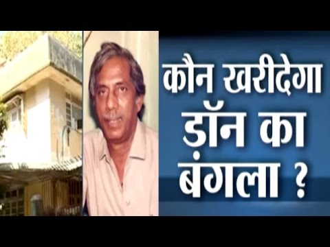 Underworld Don Haji Mastan's House Up for Grab with Rs 100 Crore Base Price