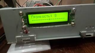 Arduino MEGA2560 + TDA7313 шаг первый