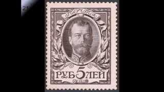300-летия царствования дома Романовых.the 300th anniversary of the Romanov dynasty