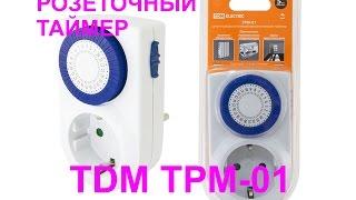 TDM ТРМ-01 SQ1506-0001 Розетковий таймер Настройка + інструкція СКАН