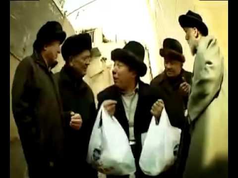 Uyghur Advertise