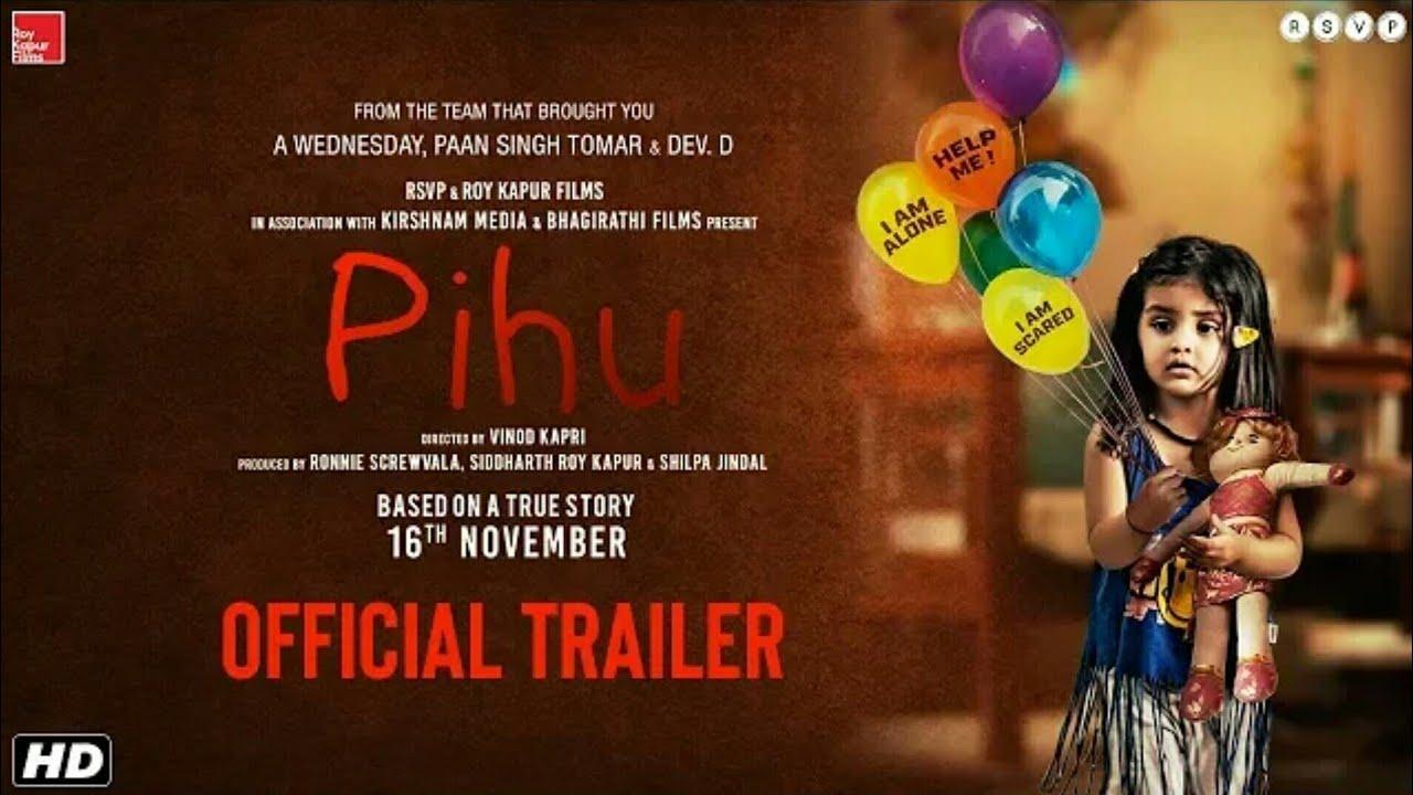 Pihu | Official Trailer