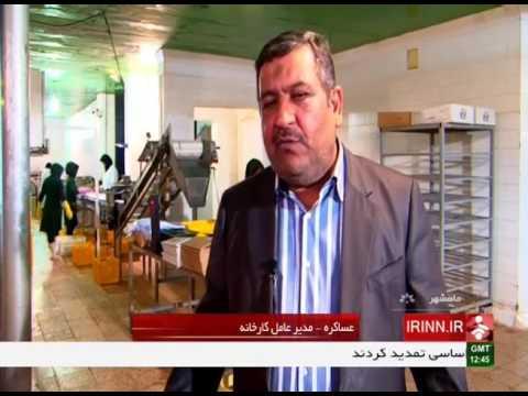 Iran exports Chicken feet to China, Mahshahr county صادرات پاي مرغ شهرستان ماهشهر ايران به چين