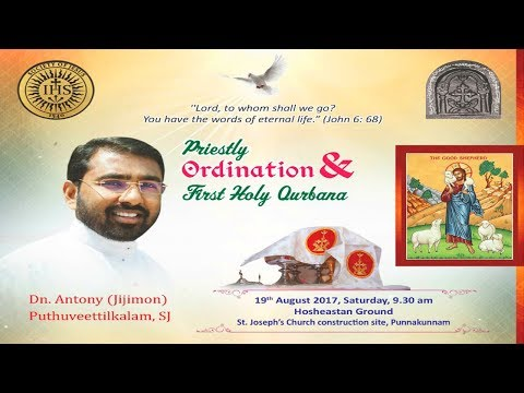 Dn. Antony(Jijimon) Priesty Ordination& First Holy Qurbana   Live Streaming