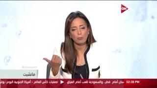 مانشيت - قراءة في أبرز عناوين الصحف العربية والعالمية - الثلاثاء  28 مارس 2017