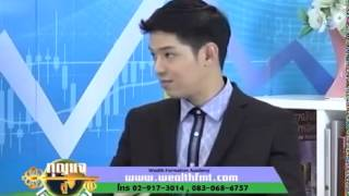 What is Forex? Forexคืออะไร? กุญแจสู่โลกการเงิน by Wealth Formation Academy