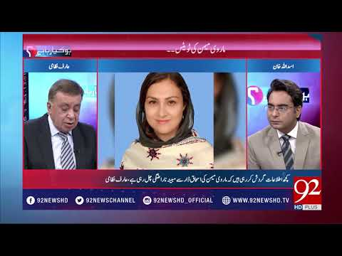 Marvi Memon And Nisar Ali Khan Both Of Them Are Entirely Different  - Arif Nizami