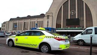 Аренда автомобиля в такси Экспресс Киев『Taxi Kiev Ukraine』(, 2016-12-24T13:12:29.000Z)