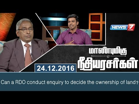 Can a RDO conduct enquiry to decide the ownership of land?