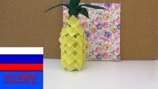 Декор украшение ананас из бутылки и войлока