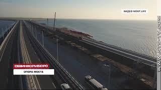 24.10.2018 Строители подняли из воды съехавший пролёт железнодорожной части Крымского моста