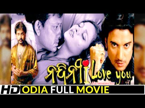 SUPER HIT ODIA MOVIE - Nandini I Love You | Odia FULL Movie 2017 | LOKDHUN ORIYA