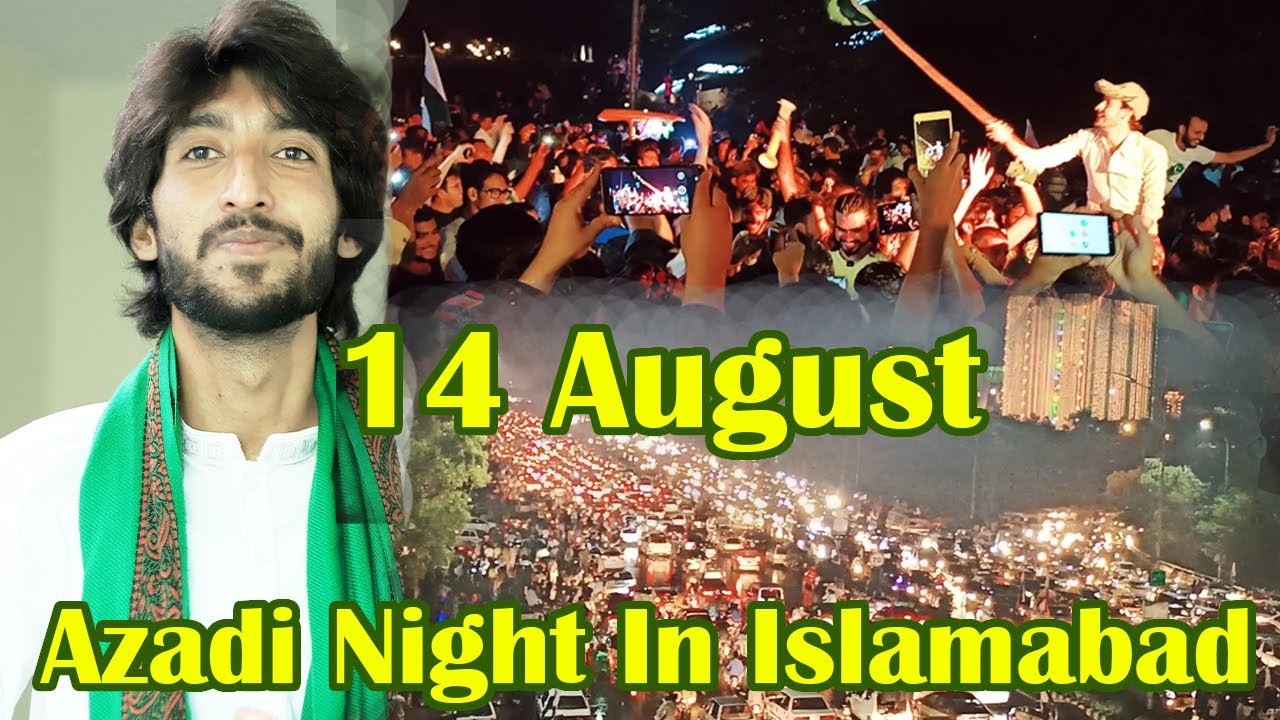 14 August Celebration In Islamabad ll 14 August 2020 ll Shukria Pakistan l Pakistan Independence day
