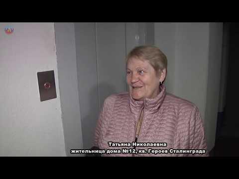 lgikvideo: новые лифты