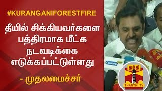 #ForestFire