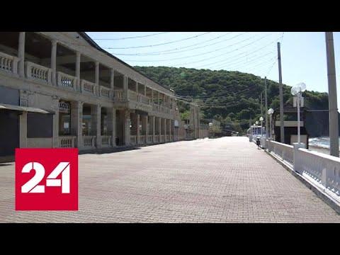 Санатории на Кубани начнут принимать отдыхающих с 1 июня - Россия 24