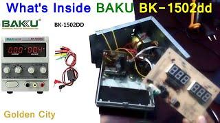 [what's inside] baku bk-1502dd