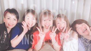 【Happyちゃん】The source DVD特典映像撮影チラ見せ♥ インスタライブ 【ハッピーちゃん】 20190322 thumbnail