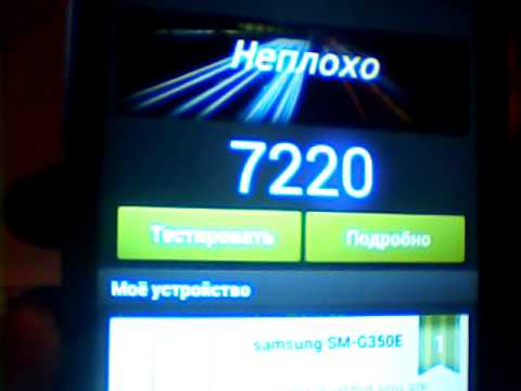 samsung galaxy star 2 plus duos