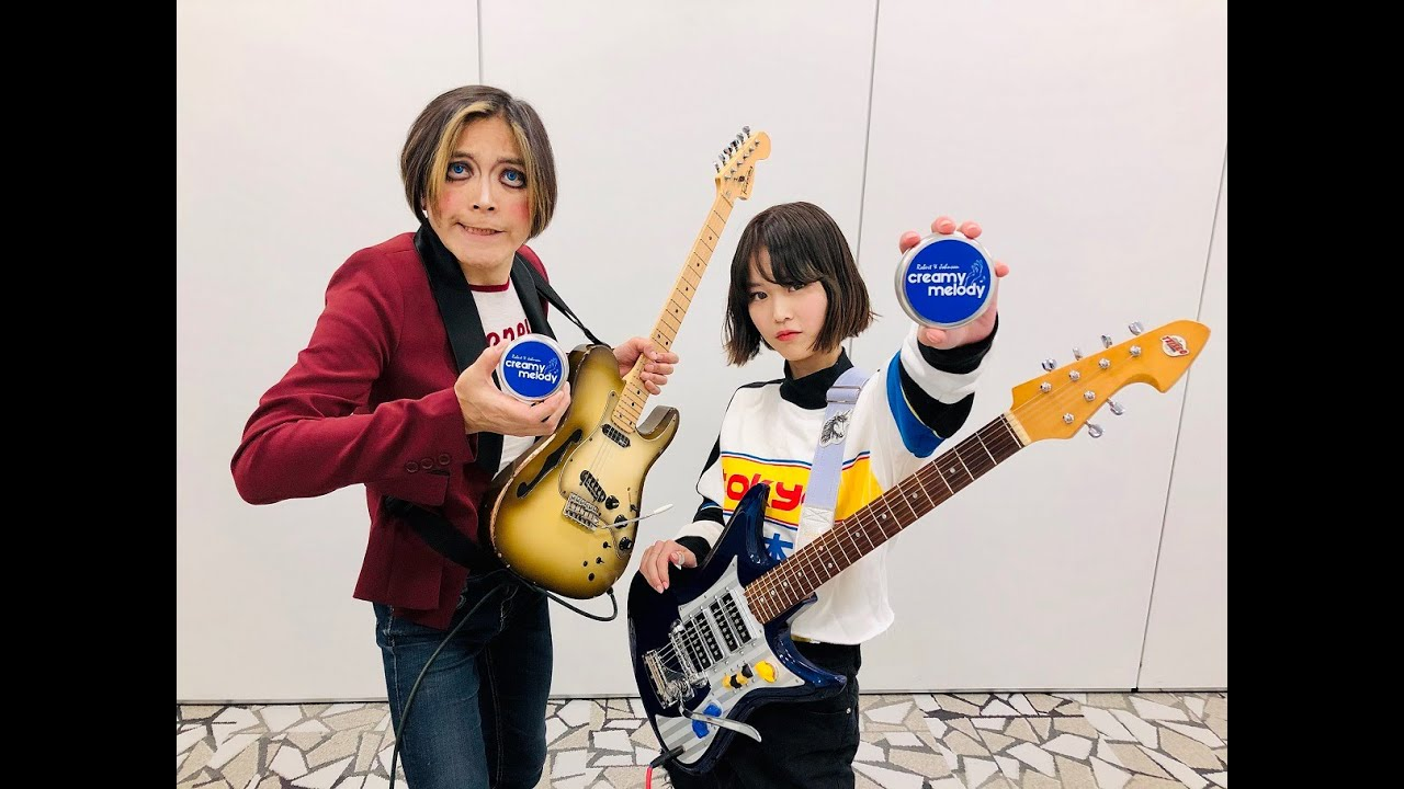 【Rei】ミュージシャン用高性能ハンドクリーム『Creamy Melody』発売決定!