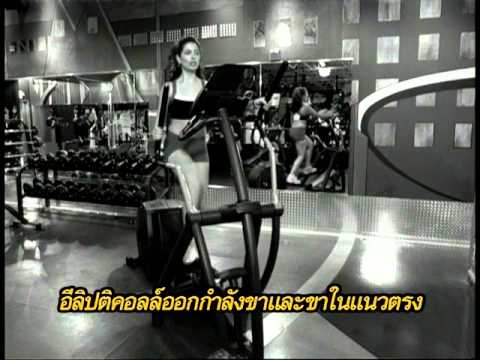 TV Direct - Cardio Twister เครื่องออกกำลังกาย