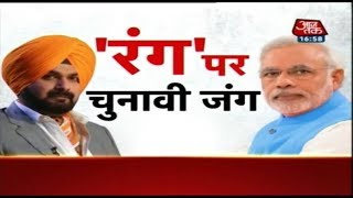 अपने बयानों की वजह से कांग्रेस के लिए मुसीबत बने सिद्धू? देखिए Dangal Rohit Sardana के साथ