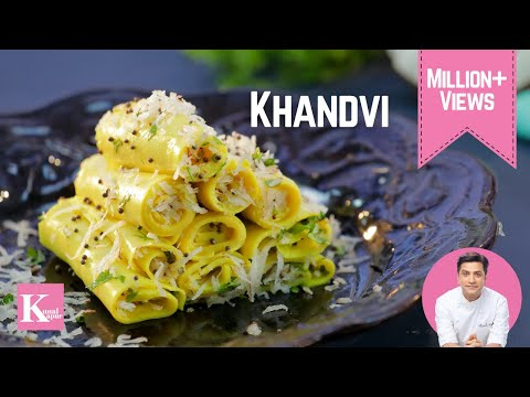 Gujarati Khandvi गुजराती खांडवी | Khandvi recipe in Hindi | Chef Kunal kapur