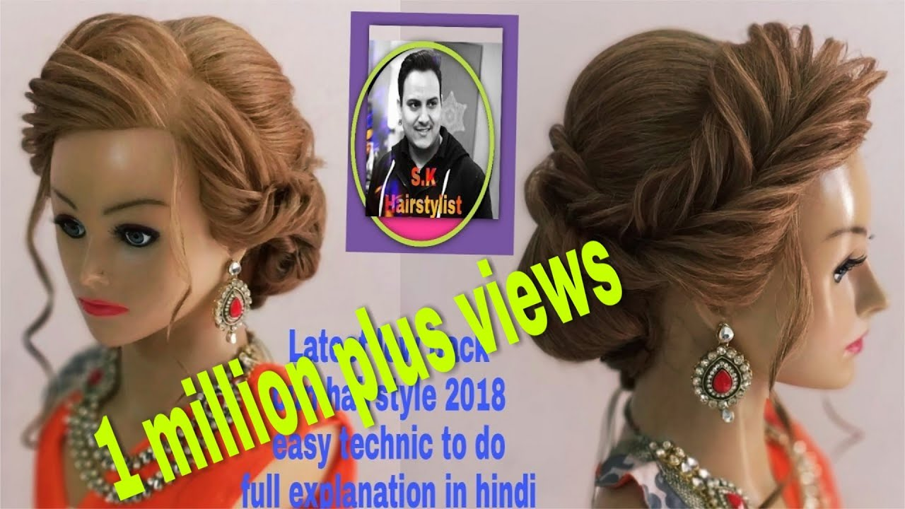 Latest Low Bun Hairstyle 2018 Latest Back Low Bun Updo Hairstyle How To Do Judha Hairstyle 2018
