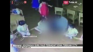 Download Video [Viral] Seorang Guru Paud Bertindak Kasar Terhadap Balita Terekam CCTV - iNews Petang 30/09 MP3 3GP MP4