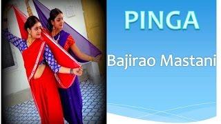 Antara Bhadra | Pinga | Bajirao Mastani | Bollywood Duet Dance choreography